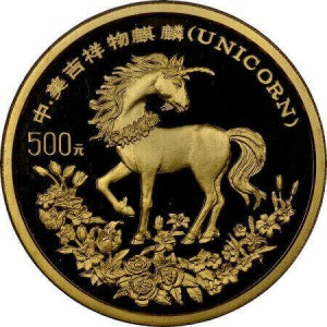 the obverse side of the Chinese Unicorn coins generally shows a Unicorn fable animal
