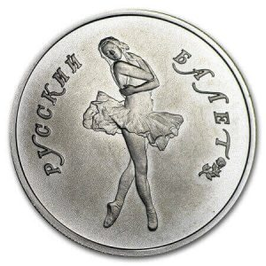 obverse side of the 1/4 oz Russian Ballerina palladium coins from 1991