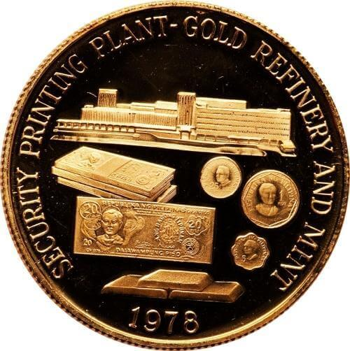 reverse side of the 1,500 Piso Philippine gold coin from 1978