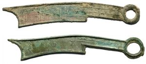 Knife coins are perhaps the strangest kind of ancient Chinese coins