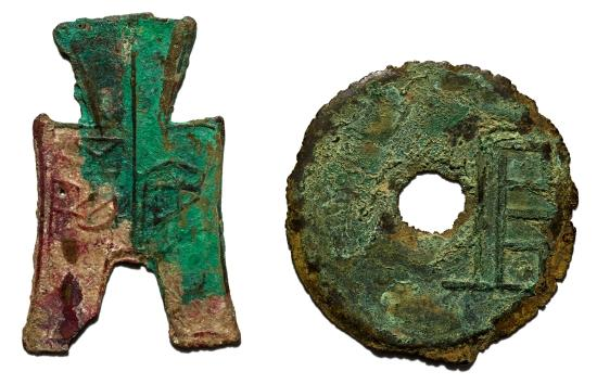 ancient Chinese coins came in some really strange shapes