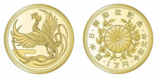 design of both sides of the 10,000 yen Japanese gold coins