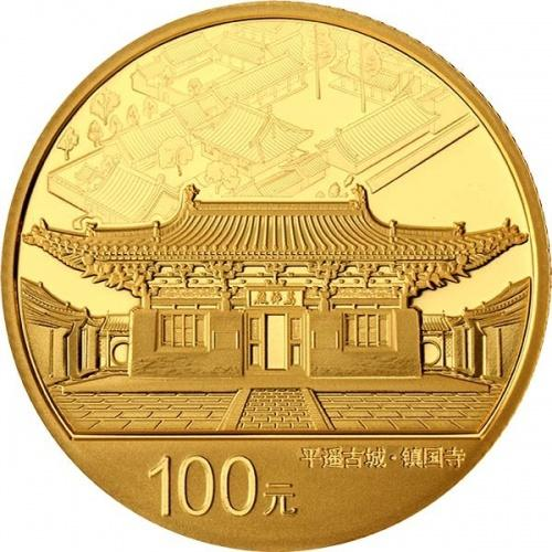 of all the new commemorative Chinese gold coins, the Pingyao set is perhaps the most stunning