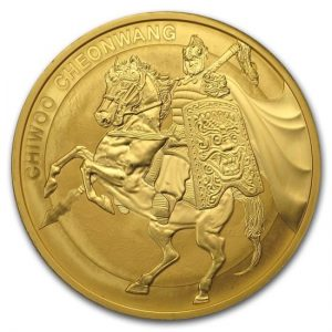 On the 2017 Chiwoo Cheonwang Medals, Chiwoo can be seen in full battle gear on his horse