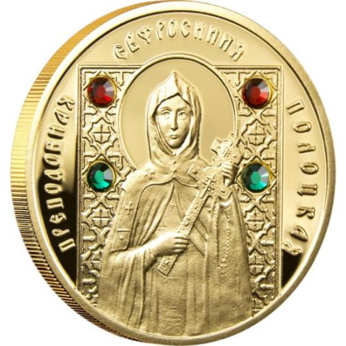 The reverse sides of the Polish gold coins that depict Orthodox Saints have red and green zircon crystals fitted into their surface!