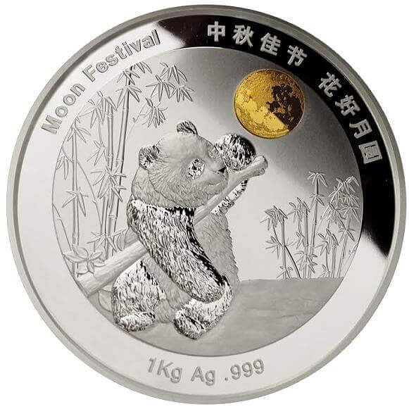 """The golden moon in this coin is made of real """"space gold"""" in the sense that it has flown in space for 69 months!"""