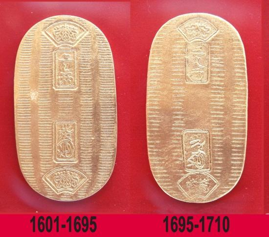 the earliest minted Japanese Gold Kobans were the largest-sized issues of this type of coin
